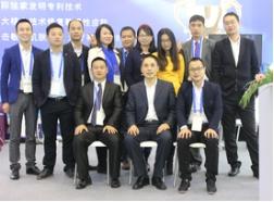 Wuhan Yichao Technologie