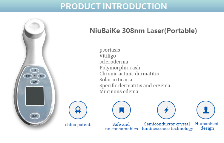 Handheld 308nm laser introduction